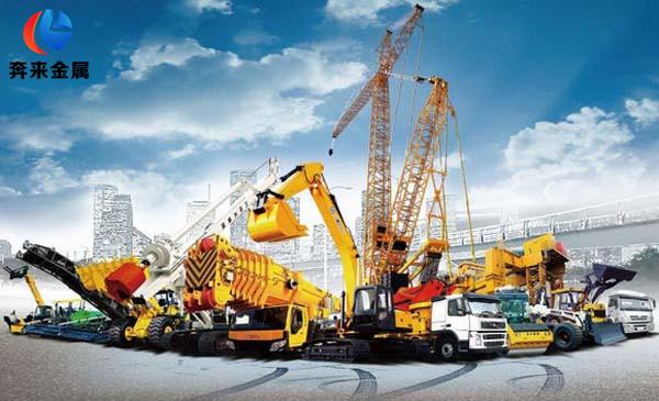 工程机械运用领域